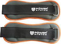 Отягощения для ног фиксированные POWER SYSTEM 1 KG PS - 4046 (ПАРА)
