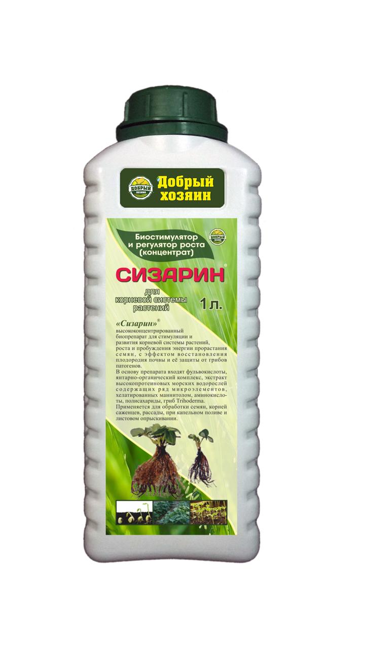 """Сизарин супер стимулятор роста для листовой и корневой подкормки - ЧП """"Агро-захист"""" в Одессе"""