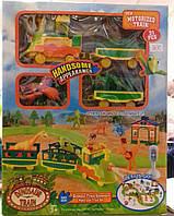 """Детская железная дорога """"Поезд динозавров"""""""