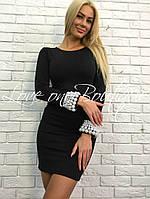 Платье трикотаж манжеты на рукавах жемчужины