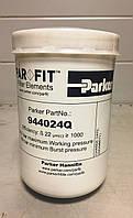 944023Q фільтроелемент гідравлічний