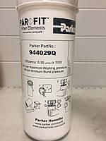 944032Q фільтроелемент гідравлічний