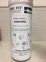 944036Q фільтроелемент гідравлічний
