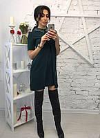 Женское платье воротник с камнями