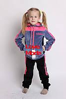 Велюровый детский спортивный костюм для девочки