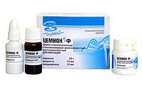 Цемион Ф стеклоиономерный ( 20 гр. порошок + 15 мл. жидк. + 10 мл. кондиционер)