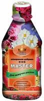 Комплексное минеральное удобрение Master Elit (Мастер Элит) 300мл - для цветущих, Днепр