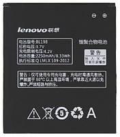 Оригинальный аккумулятор для Lenovo K860, K860i