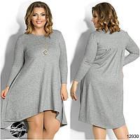 Женское асимметричное платье серого цвета из ангоры. Модель 12930. Большие размеры.