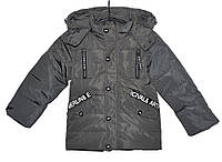 Демисезонная куртка для мальчика 4-8 лет TAILANG серая