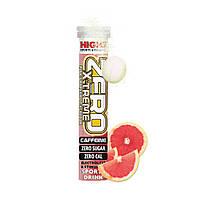 Электролитический напиток High5 Zero Xtreme - 20 таблеток