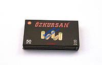 Патрон özkursan 8мм пистолетный холостой (50шт), 8 мм, Турция