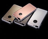 Зеркальный силиконовый чехол iPhone 7+