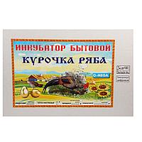 Инкубатор Курочка Ряба 100 яиц с ручным переворотом (Аналоговый)