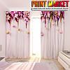 Фотошторы 3д цветочная арка
