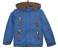 Демисезонная куртка для мальчика 8-12 лет JieKei синяя