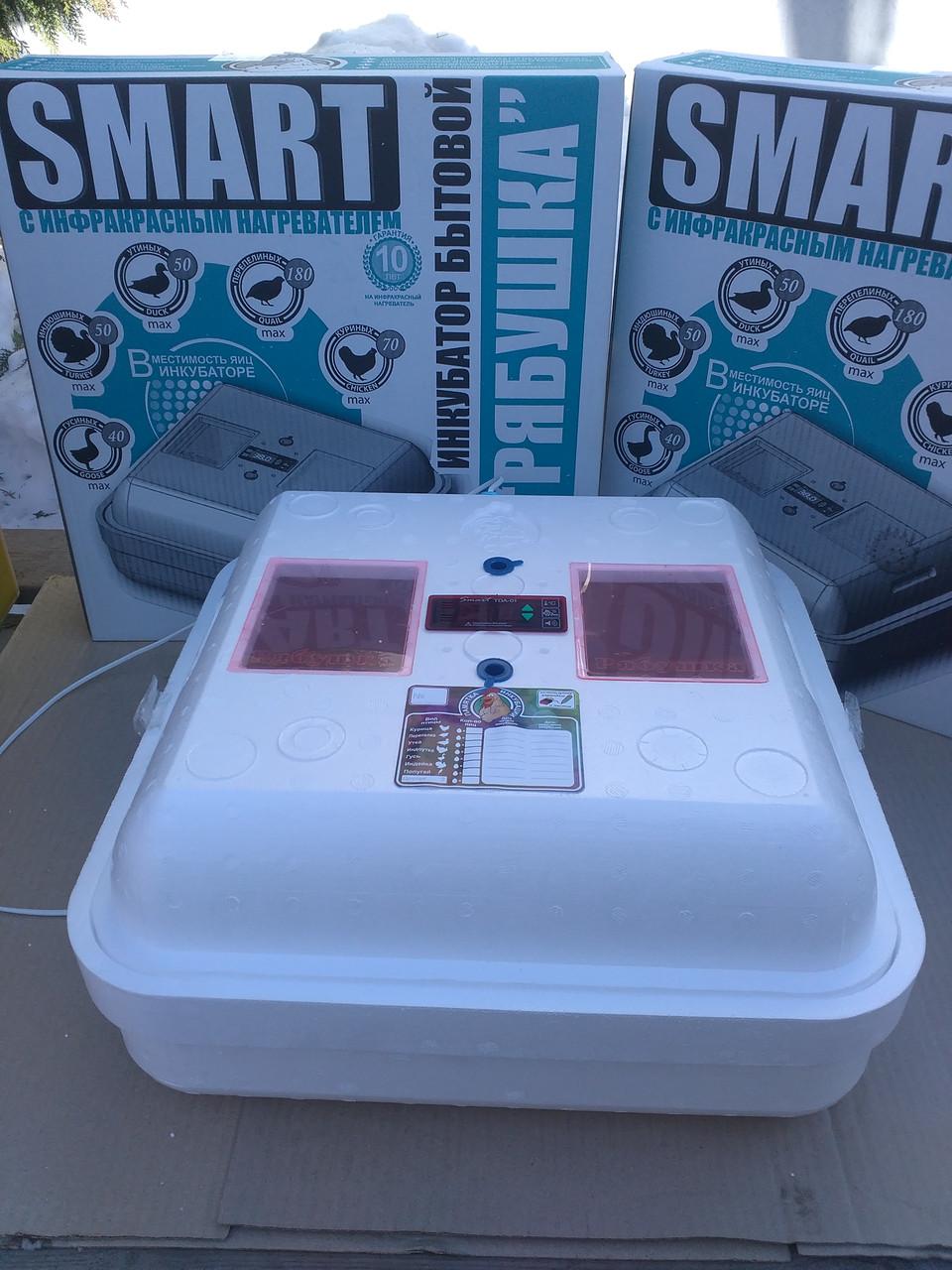 Автоматический инкубатор для яиц Рябушка Smart Plus - 70 цифровой , инфракрасный нагревательный элемент
