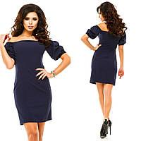 Платье, 171 ЖА, фото 1