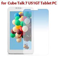 """Защитная пленка на 7"""" для планшета Cube Talk 7 U51GT"""
