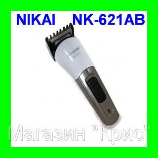 Машинка для стрижки волос NIKAI NK-621AB + аккумулятор!Акция