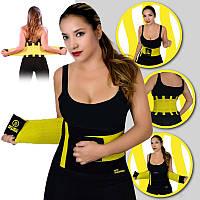 Утягивающий пояс Hot Shapers Belt Power для похудения