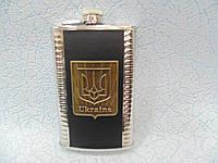 Фляга карманная 300 мл