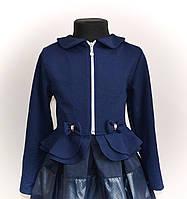 Детский пиджак, трикотаж, очень красивый.