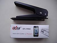 Nano Sim Cutter - Резак под Nano Sim iPhone 5