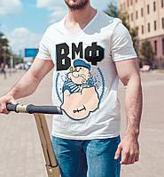 """Мужская футболка """"ВМФ"""""""