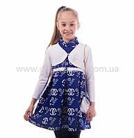 """Красивое платье для девочки """"Грация"""",новинка 2017 года"""