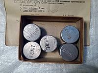 Алюминиевый сплав АК 12ММгН (Ал30) Комплект№А289, фото 1