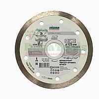 Алмазный круг по плитке Distar 125x22.2 Hard Ceramics , фото 1