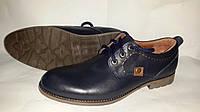 Мужские кожаные синие туфли на шнурках ST.