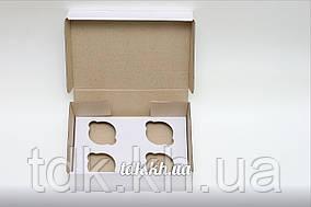 Упаковка для 4 кексов