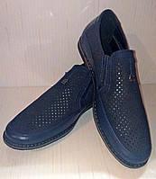 Туфли с перфорацией для подростка р. 39, 40
