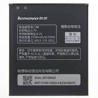 Оригинальный аккумулятор для Lenovo S890