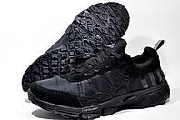 Мужские кроссовки Adidas Climawarm Oscillate, Q34256