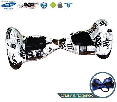 Smart Balance SUV 10 колеса. Газета. С автобалансом и мобильным приложением ТАО ТАО
