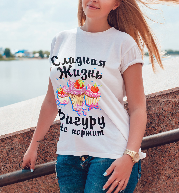"""Женская футболка """"Сладкая жизнь фигуру не портит"""""""