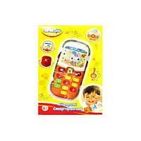 Детская развивающая игра «Мой первый смартфончик»