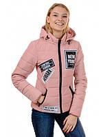 Куртка демисезонная для подростков 827 - 1