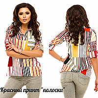 Рубашка, 175/П ЖА