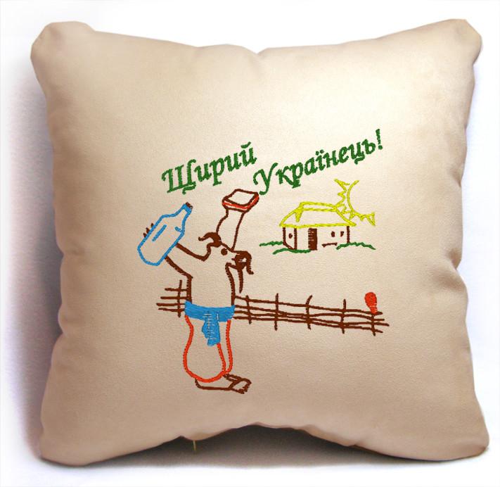 """Сувенирная подушка №128 """"Щирий Українець"""""""