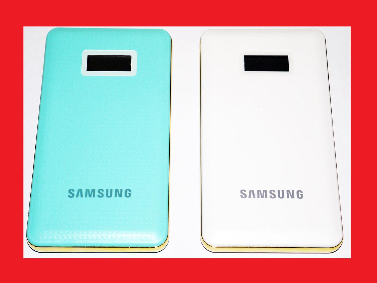 Power Bank Зарядное Samsung 20000 mAh LCD  Внешний аккумулятор