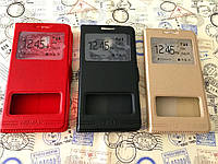 Кожаный чехол книжка Momax для Lenovo A536 (3 цвета)