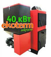 Пеллетный котел Termodinamik серии EKY/S - 40 Вт (отопительный)