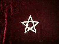 Звезда (10 х 9 см), декор