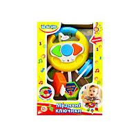 Детская развивающая игрушка «Музыкальные ключики»