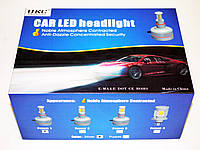 Светодиодные лампочки H1 LED 33W 12V