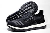 Кроссовки мужские Adidas Climachill Ultra Boost